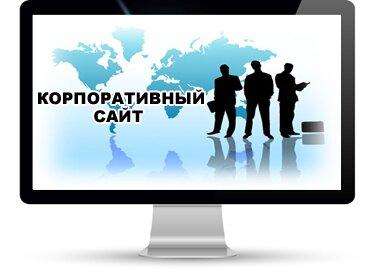 Создание раскрутка сайтов в виннице качественно бесплатное продвижение сайта акция