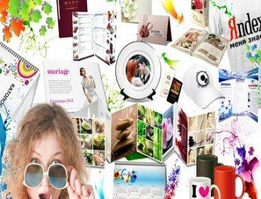 zakaz-reklama-poligrafia-design